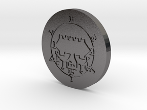 Belial Coin in Polished Nickel Steel