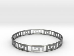 Gentle Bracelet in Polished Silver