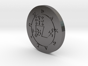 Dantalion Coin in Polished Nickel Steel