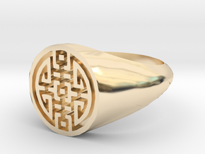 Happiness - Lady Signet Ring in 14k Gold Plated Brass: 3 / 44