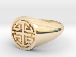 Prosperity - Lady Signet Ring in 14k Gold Plated Brass: 3 / 44