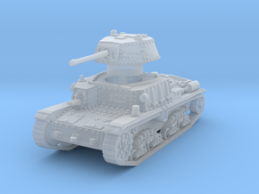 M15 42 Medium Tank 1/285 in Smoothest Fine Detail Plastic
