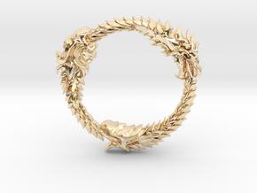 The Elder Scrolls Ring Pendant in 14K Yellow Gold