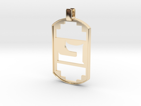 Beth Symbol Pendent in 14k Gold Plated Brass