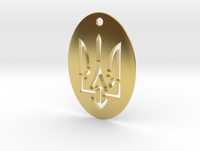 Pendant - Coat of Arms of Ukraine - Stencil - #P2 in Polished Brass