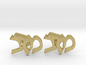 "Hebrew Monogram Cufflinks - ""Mem Bais Daled"" in Natural Brass"