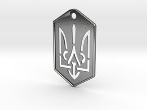 Pendant - Coat of Arms of Ukraine - Stencil - #P7 in Polished Silver