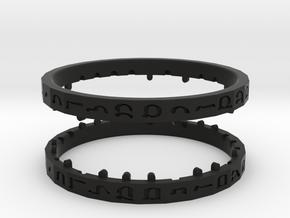 Rashi Decoder Bracelet in Black Natural Versatile Plastic: Medium