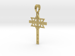 Prophecy Pendant Christianity Islam Judaism GOD in Natural Brass