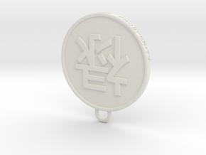 Lu - Wealth + Prosperity in your career  ~~mk 1 in White Natural Versatile Plastic