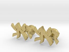 """Hebrew Monogram Cufflinks - """"Daled Tzaddei Aleph"""" in Natural Brass"""