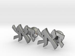 "Hebrew Monogram Cufflinks - ""Daled Tzaddei Aleph"" in Polished Silver"