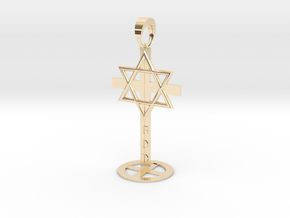 Prophecy_Sculpture_Christianity_Islam_Judaism_smal in 14K Yellow Gold