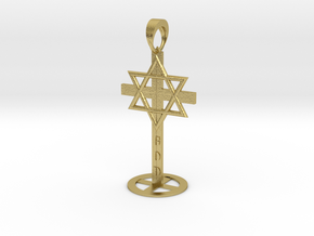 Prophecy_Sculpture_Christianity_Islam_Judaism_smal in Natural Brass