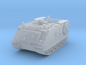M106 A1 Mortar (open) 1/160 in Smooth Fine Detail Plastic