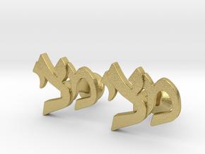 """Hebrew Monogram Cufflinks - """"Mem Yud Tzaddei"""" in Natural Brass"""