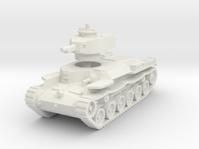 Chi-Ha Tank 1/72 in White Natural Versatile Plastic