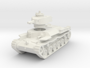 Chi-Ha Tank 1/120 in White Natural Versatile Plastic