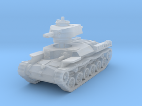 Chi-Ha Tank 1/200w in Smooth Fine Detail Plastic