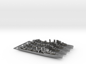 4pk with sprue Intrepid class 1:1800 WW2 destroyer in Natural Silver