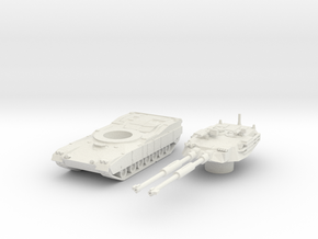 Gundam Type 61 tank in White Natural Versatile Plastic