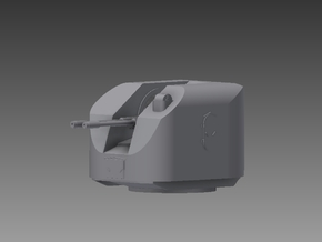 AK 726 72.6mm Twin Turret 1/200 in Smooth Fine Detail Plastic