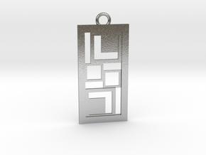 Gemometrical pedant no.3 metal in Natural Silver: Medium