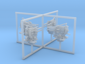1/200 DKM 20 mm MG C38 Flakvierling Set x4 v2 in Smooth Fine Detail Plastic