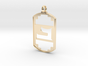 Beth Symbol Pendent in 14K Yellow Gold