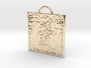 Love Kanji Pendant in 14K Yellow Gold