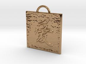 Love Kanji Pendant in Polished Brass