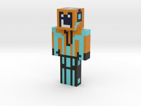 49CFD1D5-2B1E-4240-93DE-11A560949268 | Minecraft t in Natural Full Color Sandstone