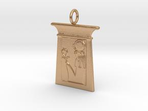 Enshrined Ra amulet in Natural Bronze