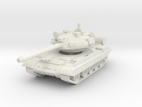 T-55 AM2 1/120 in White Natural Versatile Plastic