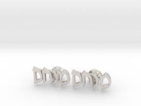 "Hebrew Name Cufflinks - ""Menachem"" in Platinum"