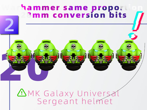 MK Galaxy Universal Sergeant helmet Model 2 in Smooth Fine Detail Plastic