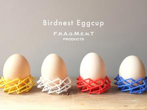 Birdnest Eggcup in White Processed Versatile Plastic