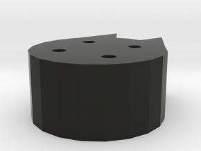 Cat shape button 猫造型鈕扣 in Black Premium Versatile Plastic: Extra Small