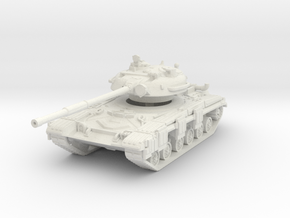 T-64 1/56 in White Natural Versatile Plastic