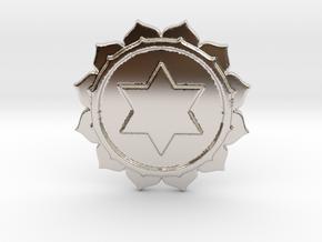 ANAHATA HEART CHAKRA BARTER & TRADE COIN in Platinum