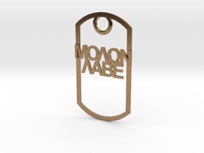 Molon Labe dog tag in Natural Brass