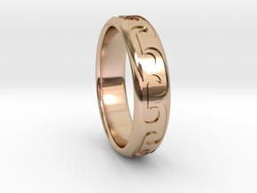 Koru ring in 14k Rose Gold: 6 / 51.5