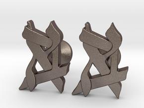 "Hebrew Monogram Cufflinks - ""Bais Aleph"" in Polished Bronzed-Silver Steel"