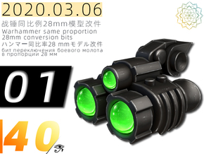 accessory Model 1 pack Night vision sight in Smooth Fine Detail Plastic
