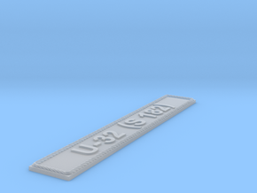 Nameplate U-32 (S 182) in Smoothest Fine Detail Plastic