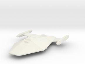 USS Vigilant in White Natural Versatile Plastic