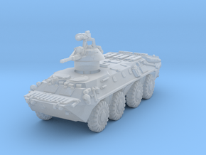 BTR-70 Afghanistan (grenade launcher) 1/200 in Smooth Fine Detail Plastic