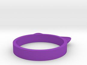 Cat Ring style - Best Offer in Purple Processed Versatile Plastic
