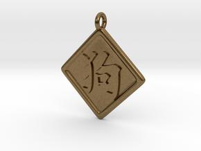 Japanese / Chinese Kanji Pet Tags in Natural Bronze