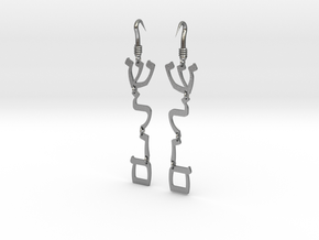 Shalom Earrings in Natural Silver
